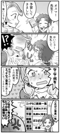 comic02